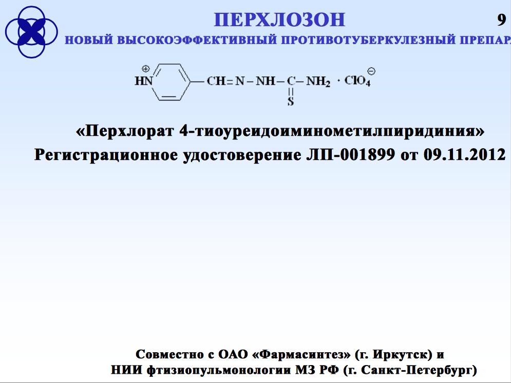 Кардиотропное действие окситоцина
