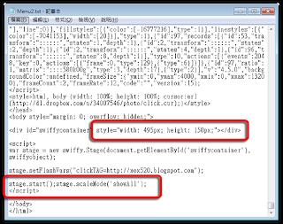 HTML5網頁縮放