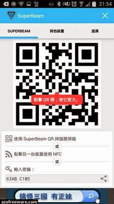 SuperBeam_03