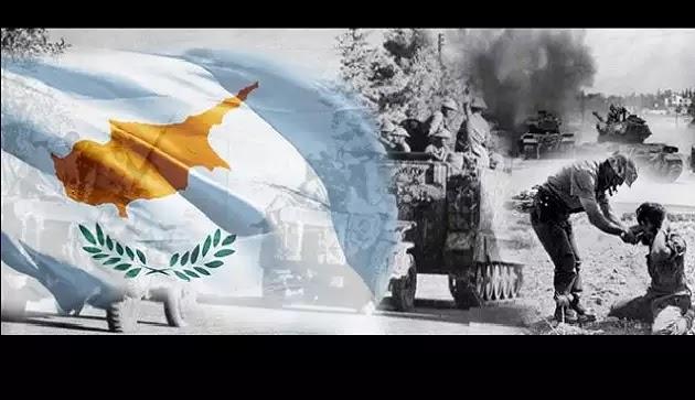 Κομμάτι της Κύπρου δίνει η Βρετανία στη Τουρκία ως αντάλλαγμα της στρατηγικής συμφωνίας Λονδίνου - Αγκυρας