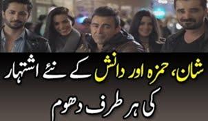 Danish Taimoor, Shaan Shahid and Hamza Ali Abbasi's New Tv commercial is Viral