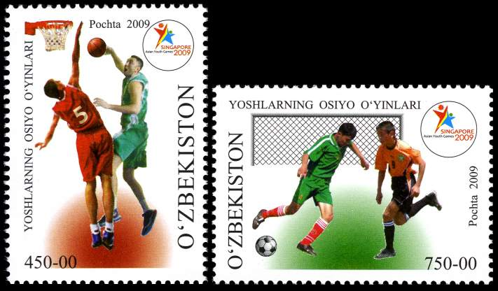 MY OLYMPIC PHILATELY: July 2011