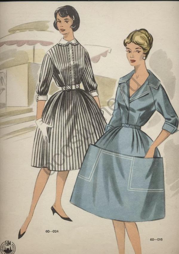 Откуда берется мода - Эксперт