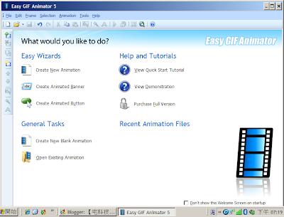GiF 動畫製作工具,Blumentals Easy GIF Animator V 5.3 免安裝版!