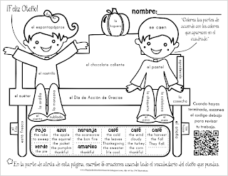 math worksheet : flapjack educational resources spanish fall vocabulary freebie  : Fall Multiplication Worksheets