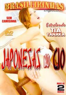 sexo  Japonesas no Cio online