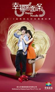 Tiệm Mì Hạnh Phúc HD – Happy Noodles 2013 - Phim tình cảm