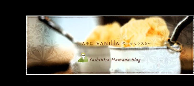 vanilla-社長のブログ