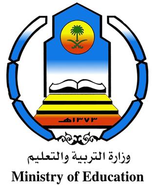 رواتب الموظفين المدارس الاهلية اخبار