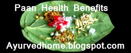 Paan Se Upchaar , पान से उपचार , Paan Ke Patte Health Benefits