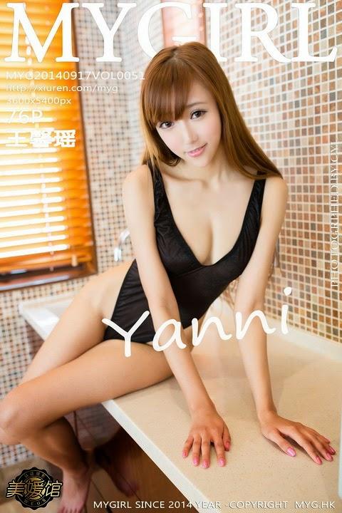 MyGirl Vol.051 08280