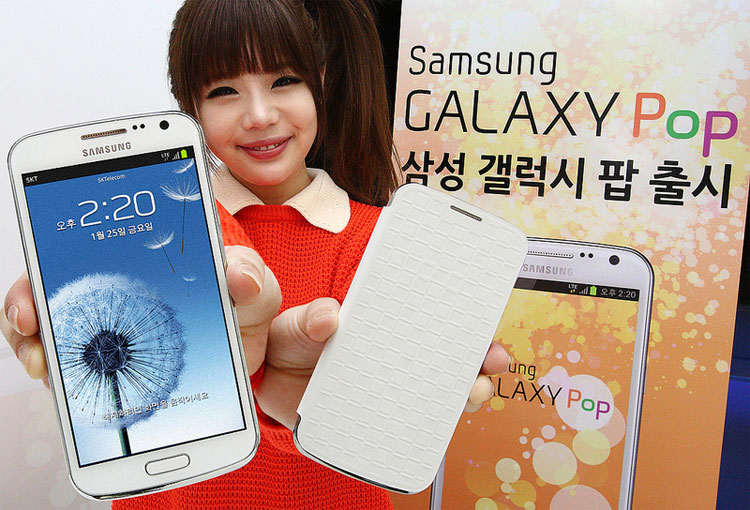Samsung Galaxy Pop Specification and Price Korea