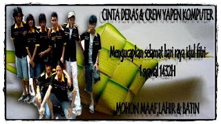 Crew Cinde