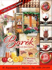 BAROK COFFEE & JUICE GALLERY