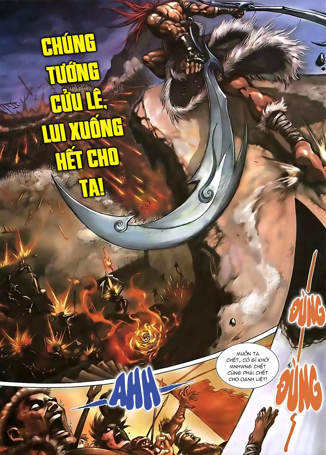 Bá Hoàng Chapter 1 - Hamtruyen.vn