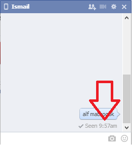 منع إضهار vu/seen في الفيسبوك تحديث ديسمبر 2013