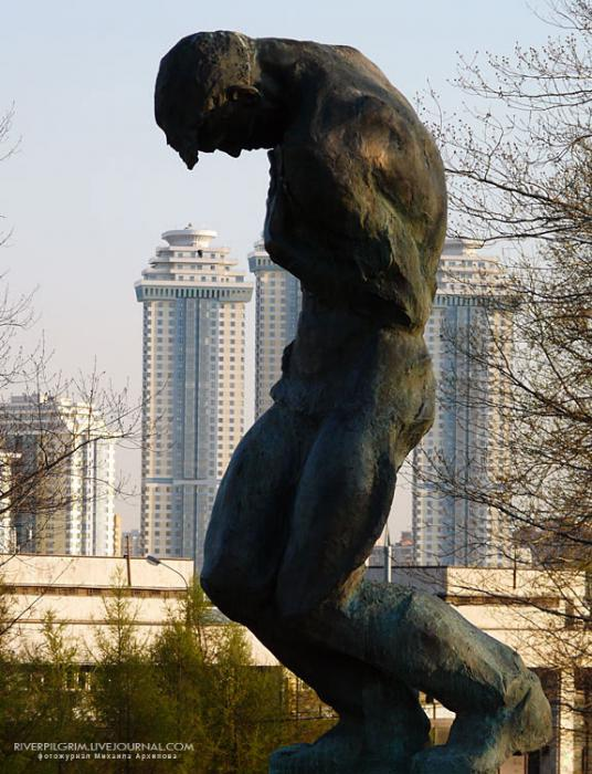 ГОРОДА-ГЕРОИ: Москва (ФОТО)