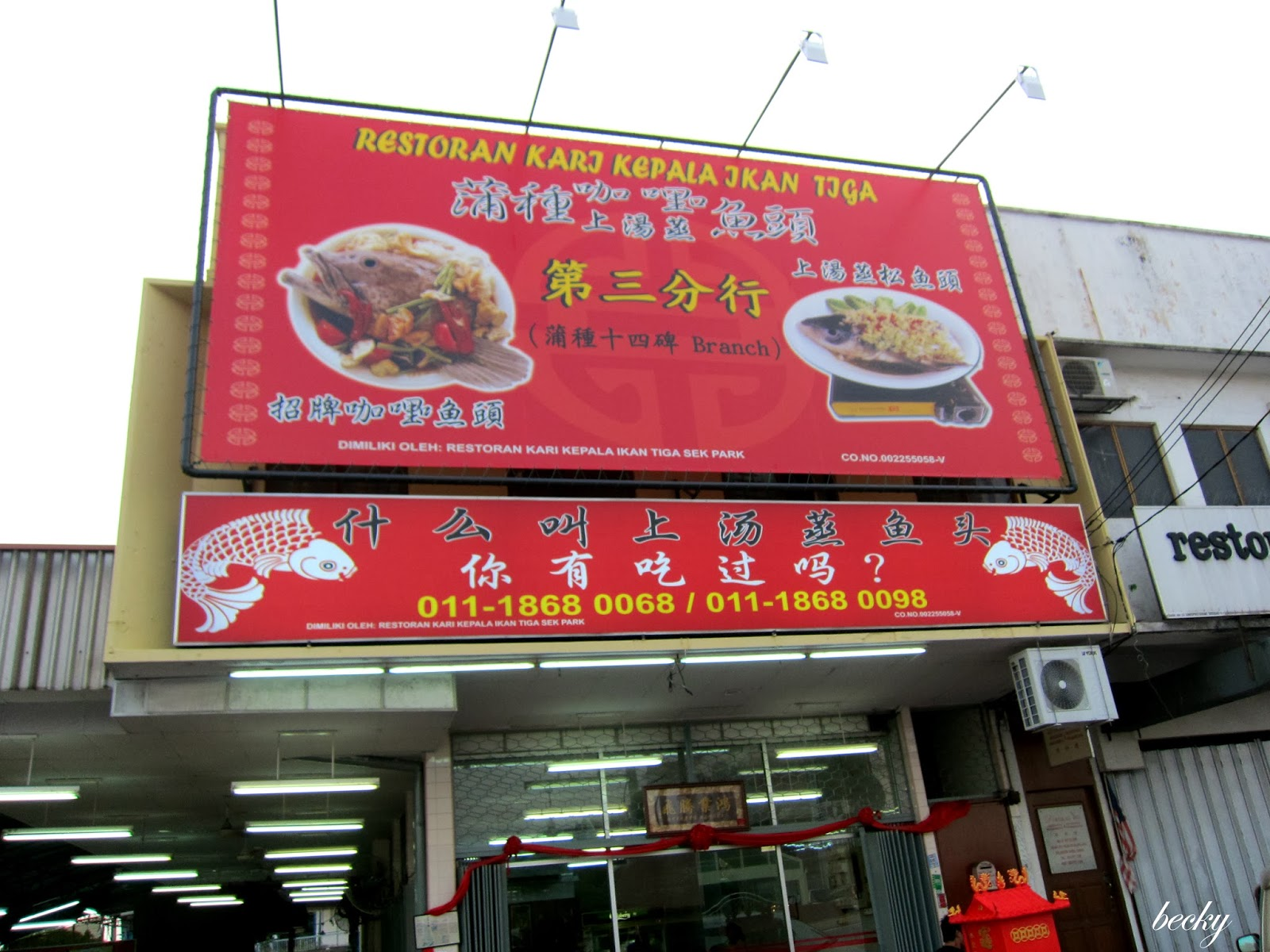 Restaurant curry fish head pj becky wong for Places to buy fish near me