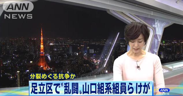 東京「ヤンキーが多そうな区」ダントツ1位の足立区 成人式は意外と安全に終わった模様 [無断転載禁止]©2ch.net YouTube動画>12本 ->画像>18枚
