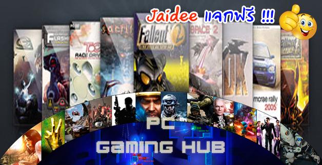 JAIDEE แจกฟรี PC GAMES