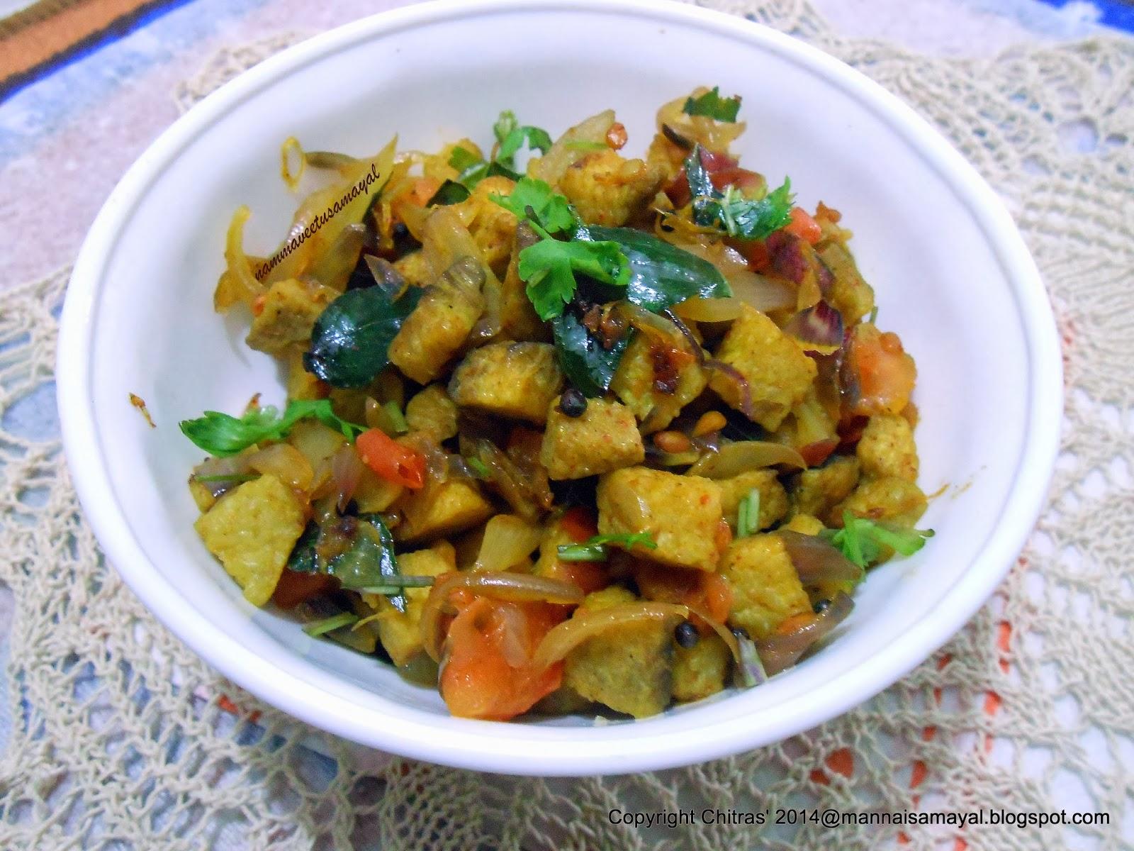 Senai Special Kara Curry [ Yam Special Spicy Curry ]