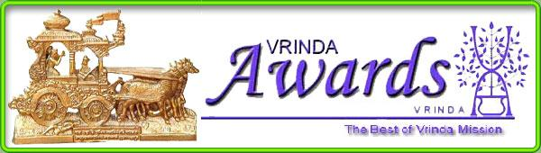 Vrinda Awards In English