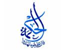 Al Hekmah قناة الحكمة الفضائية الدينية اسلامية بث مباشر