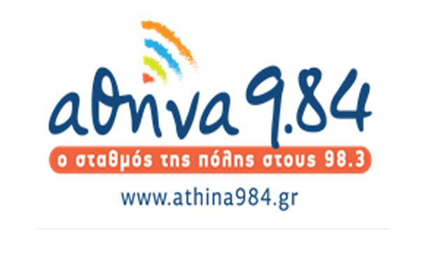 Αθήνα 9.84