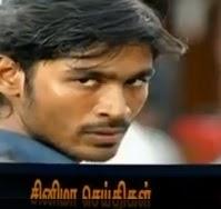 Cinema Seithigal 06-08-2013 Tamil Cinema News