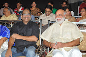 Chandamamalo Amrutham Movie audio Launch-thumbnail-3