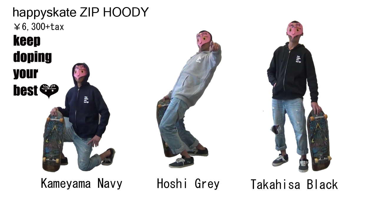 happyskate Zip Hoody