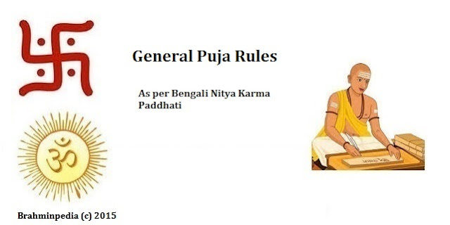General Puja Rules
