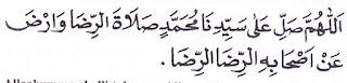 "Aku memohon ampun kepada Allah Tuhanku, dari segala dosa dan aku bertobat kepada-Nya. "" Selesai membaca istighfar lalu membaca shalawat atas Nabi saw"