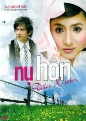 Nụ Hôn Đầu Xuân (2011)