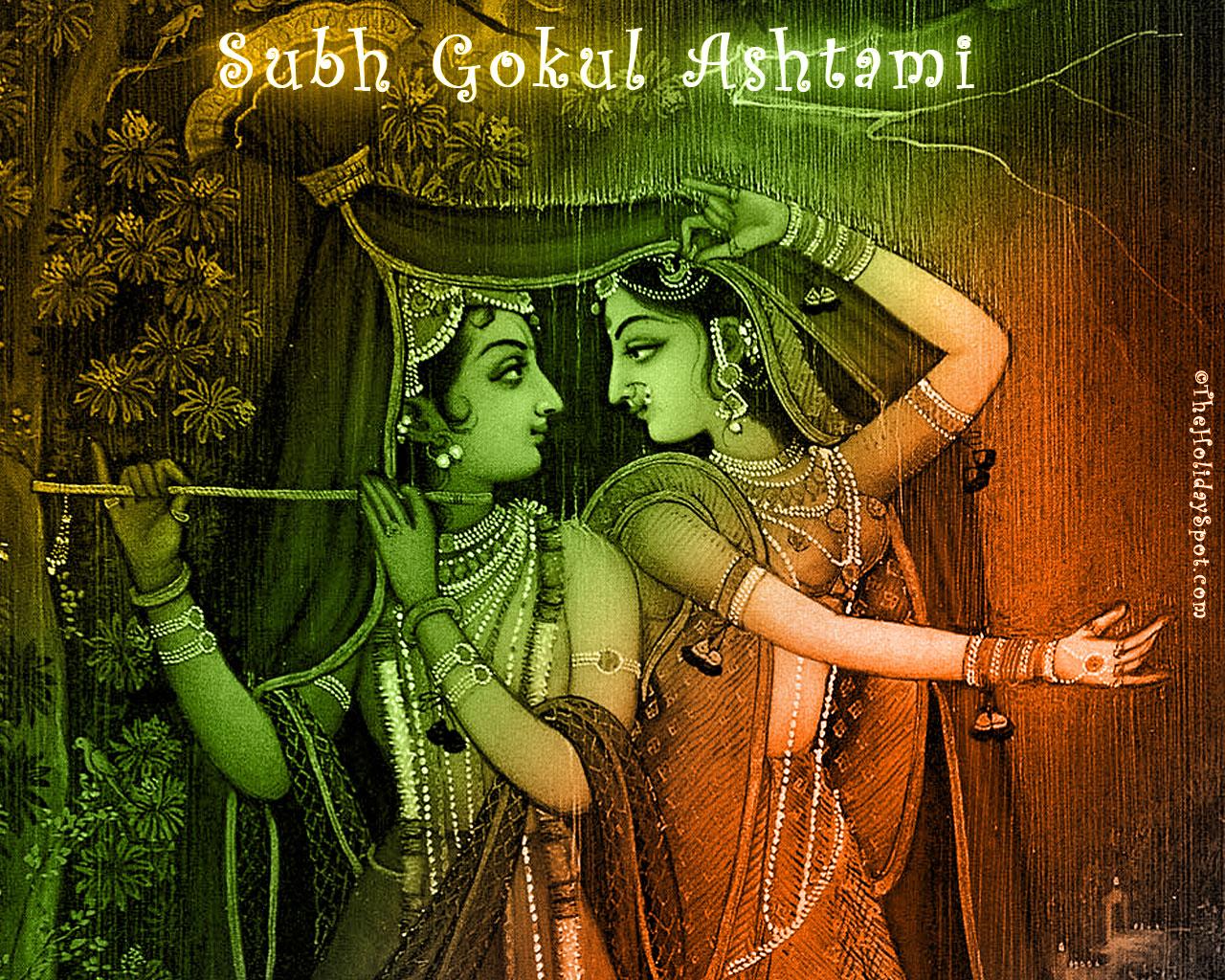 http://1.bp.blogspot.com/-QdrVJOJXpnU/UCKWdXcc1kI/AAAAAAABBTI/Z0Se5ZyDOqw/s1600/Sri-Krishna-Janmashtami-Wallpapers+%2812%29.jpg