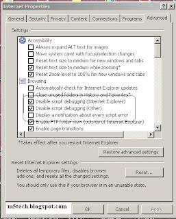 Internet Option Menu