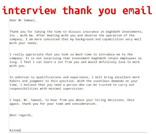 interview thank you email thank you letter appreciation thank you letter for gift