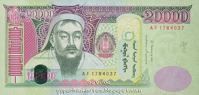 http://hybridbanknotes.blogspot.com/2014/02/mongolia-20000-tugrik-2013-hybrid.html