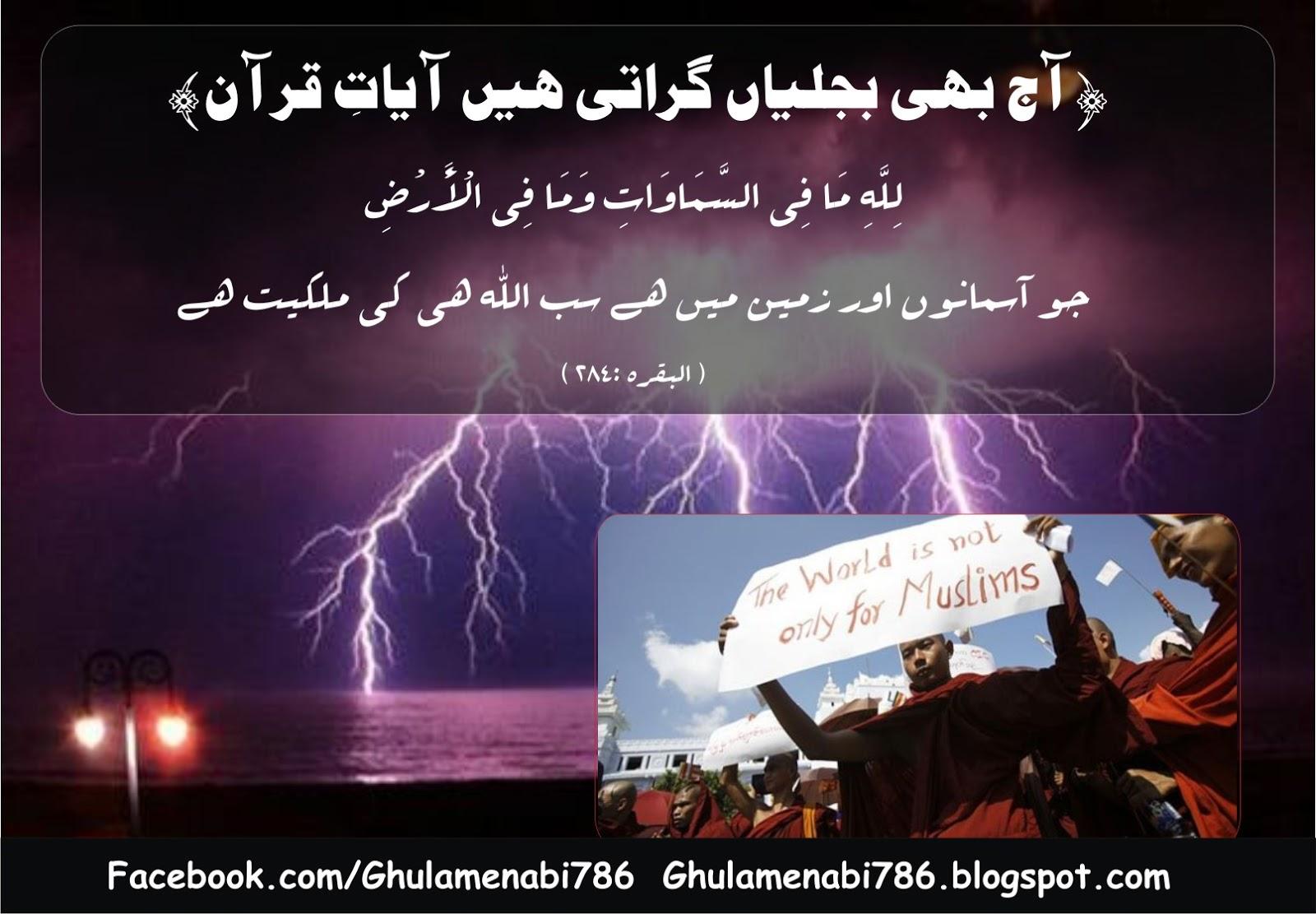 mufti akmal images hadees e pak in urdu hadees in urdu islamic wallpapers hd verse of quran images mufti akmal qadri wallpapers islamic wallpapers ahades 7 hadees free