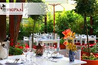 Εστιατόριο ΠΕΡΑΝ