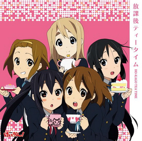 K-ON! (manga+anime) K-ON-Gekichuka-Shu-Album-Ho-Kago-Tea-Time