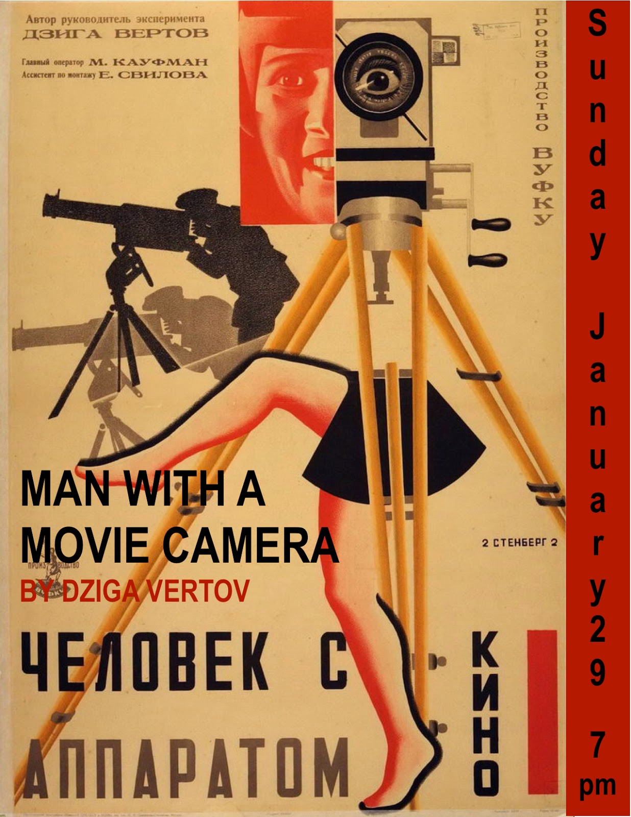 Film Analysis: Man with a Movie Camera