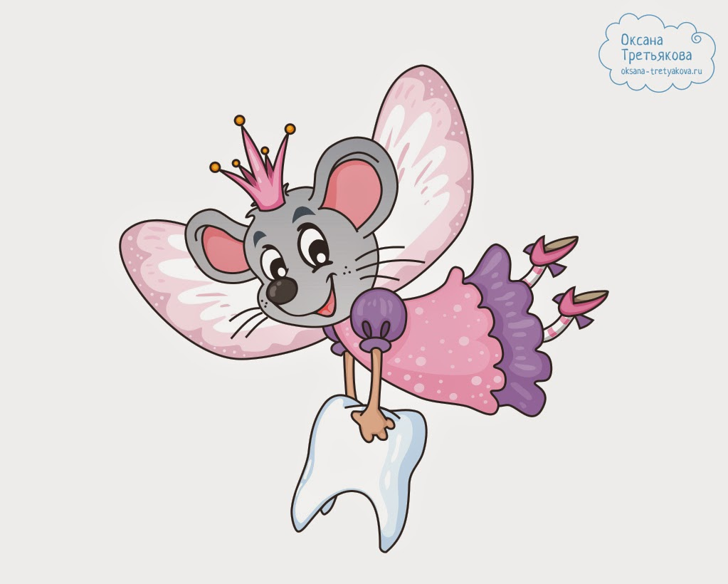 Зубная мышка