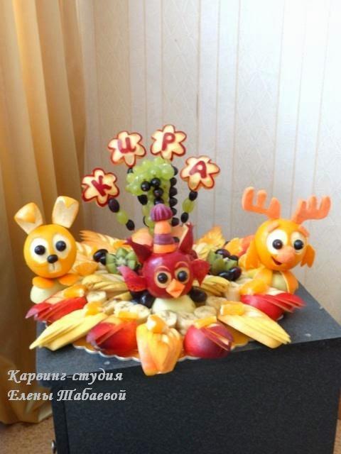 украшение из фруктов 1 годик южно-сахалинск