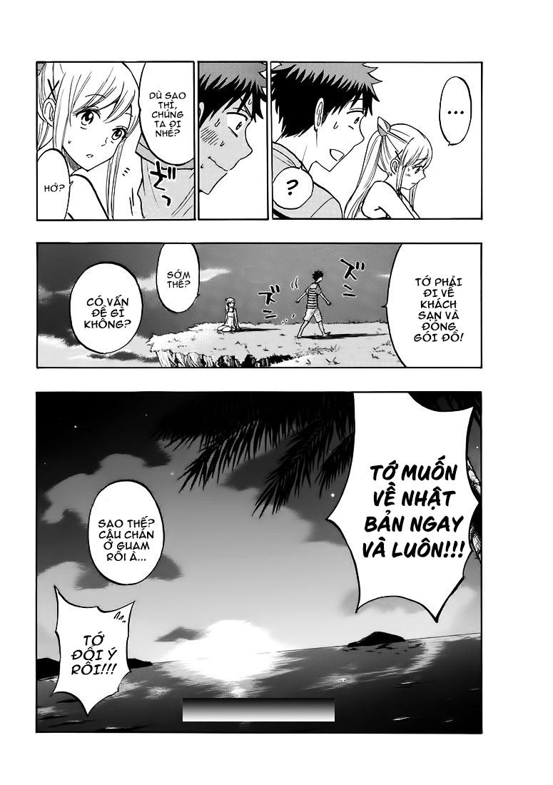 Yamada-kun to 7-nin no majo chap 205 Trang 20 - Mangak.info