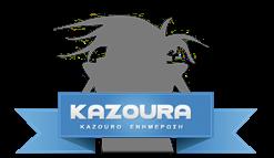 #kazoura