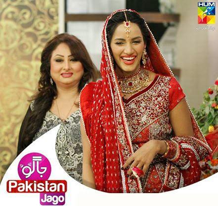 Mathira and Flint J Wedding in Jago Pakistan Jago Pictures - Drama ...