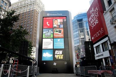 紐約 最大手機 六層樓