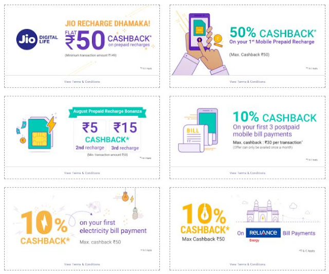 PhonePe latest offers
