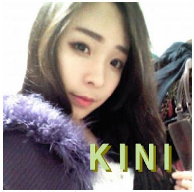 KINI (키니) – Newest Initiative Download